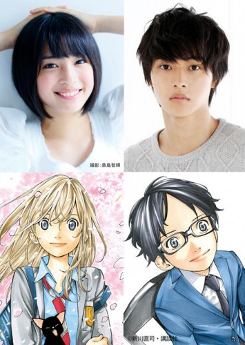 kimi-uso-movie-355x500 Shigatsu wa Kimi no Uso - Live Action Movie Announced
