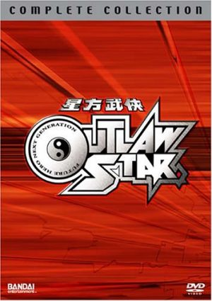 outlaw-star-dvd