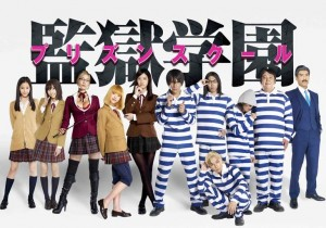 prison-school-drama_1-500x281 The Prison School Live Action Actually Looks Good!