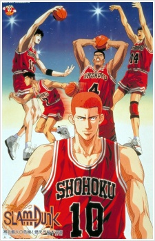slam dunk dvd