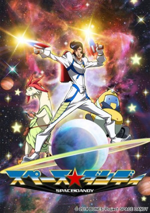 space-dandy-wallpaper-560x315 Top 10 Underappreciated Anime [Japan Poll]