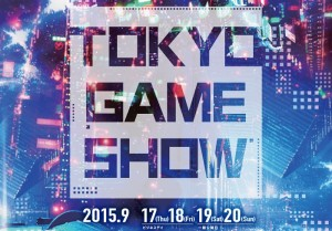 Tokyo Game Show 2015 - Virtual Reality & the Future of the Anime Industry