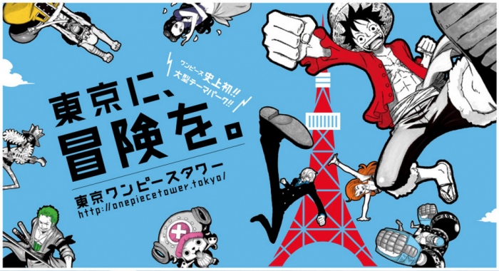 tokyo one piece tower website top image
