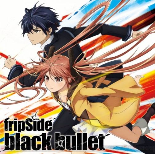 wallpaper Black Bullet