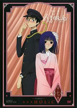 xxxHolic-dvd-300x425 Top 10 Best Dressed Characters in xxxHOLiC