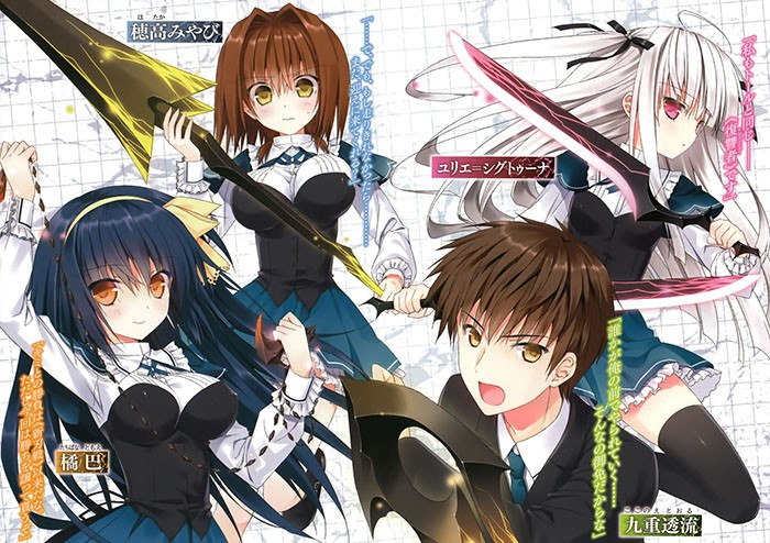 Absolute Duo wallpaper 2