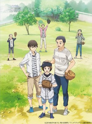 Top 10 Baseball Anime [Updated Best Recommendations]