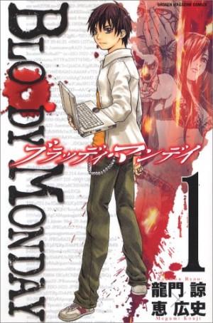 Bloody Monday dvd