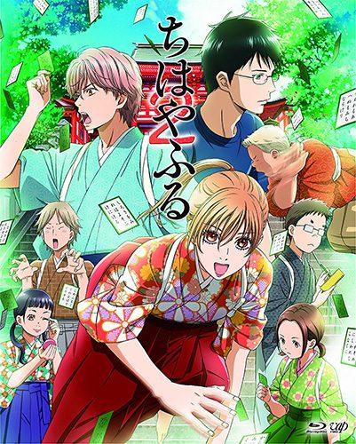 Wotaku-ni-Koi-wa-Muzukashii-300x426 Los 10 mejores mangas Josei