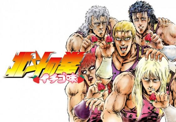 DD Hokuto no Ken 2 Ichigo Aji wallpaper