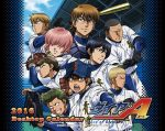 Diamond No Ace Act II Ace Of Diamond Act II Reveals Story 1st PV And OP Title By GLAY