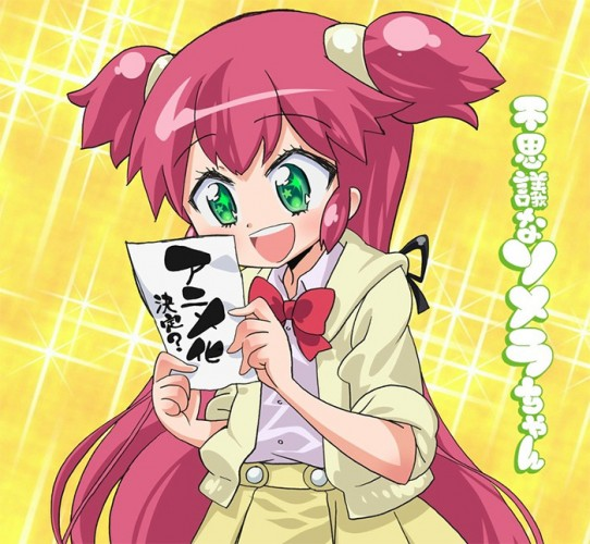 comedy-anime-2015-fall-grid Comedy Anime for Fall 2015 - Parodies! Music! Slice of Life! [Best Recommendations]