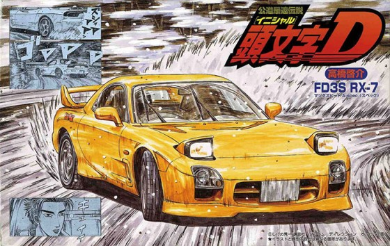 Initial-D-04-wallpaper-560x354 Anime Flashback: Initial D 4th Stage and Blue Exorcist Debuted in April!