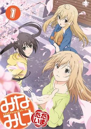 Minami-ke dvd