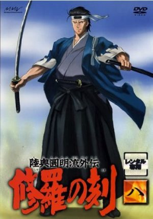Onihei-capture-700x394 Top 10 Samurai Anime [Updated Best Recommendations]