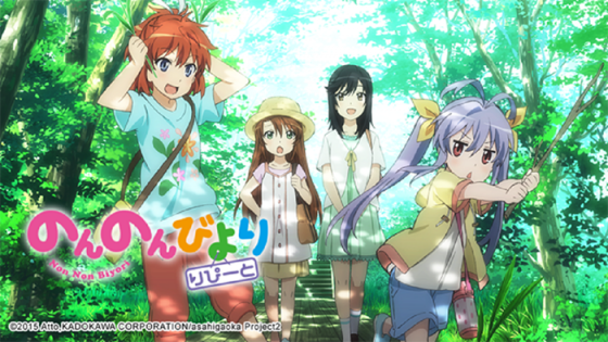 Non Non Biyori Repeat wallpaper