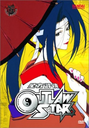 Outlaw Star dvd