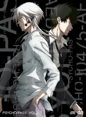 Psycho Pass dvd (2)