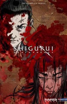 Shigurui dvd