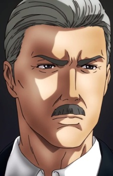 The Chairman Prison School