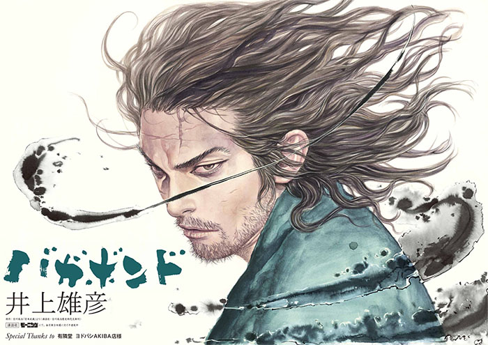 Vagabond-wallpaper Top 10 Manga that Need an Anime Adaption