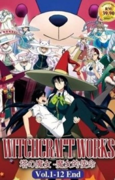 xxxholic-wallpaper-665x500 Top 10 Strongest Witches in Anime
