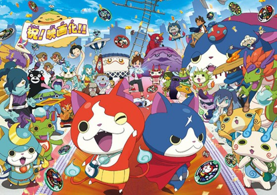 Youkai-Watch-wallpaper-560x393 Top 10 Games Ranking [Weekly Chart 05/06/2016]