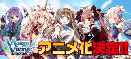 "ange-vierge-anime-560x254 ""Ange Vierge"" Anime Adaptation Confirmed! [PV Included]"