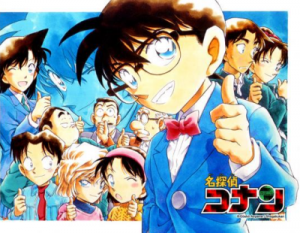 Detective Conan Gets a Free App With Tons of Features!