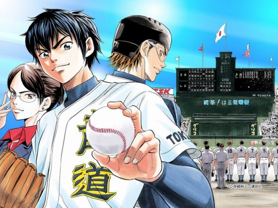Kyojin-no-Hoshi-dvd-414x500 Top 10 Baseball Anime [Updated Best Recommendations]