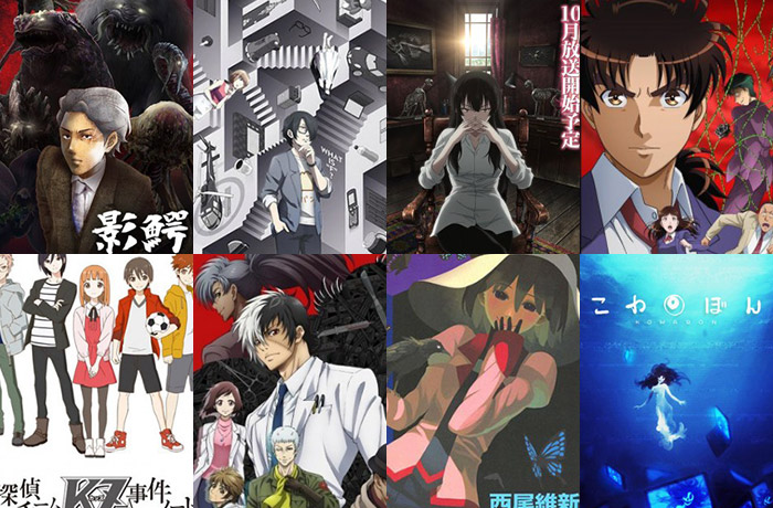 Drama Mystery Anime 2015 Fall Grid For