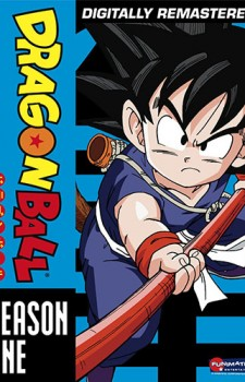 dvd Dragon Ball