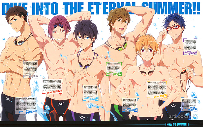 free-wallpaper1 What is Fan Service for Females! [Definition, Meaning]