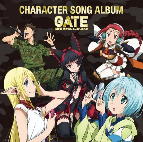 gate-character-song-album-wallpaper-504x500 Top 10 Cutest/Most Kawaii Characters of Summer 2015