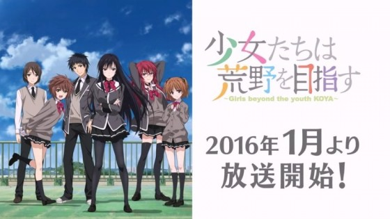 girls-beyond-the-youth-koya-560x315 Shoujo-tachi wa Kouya wo Mezasu Gets an Anime Adaptation