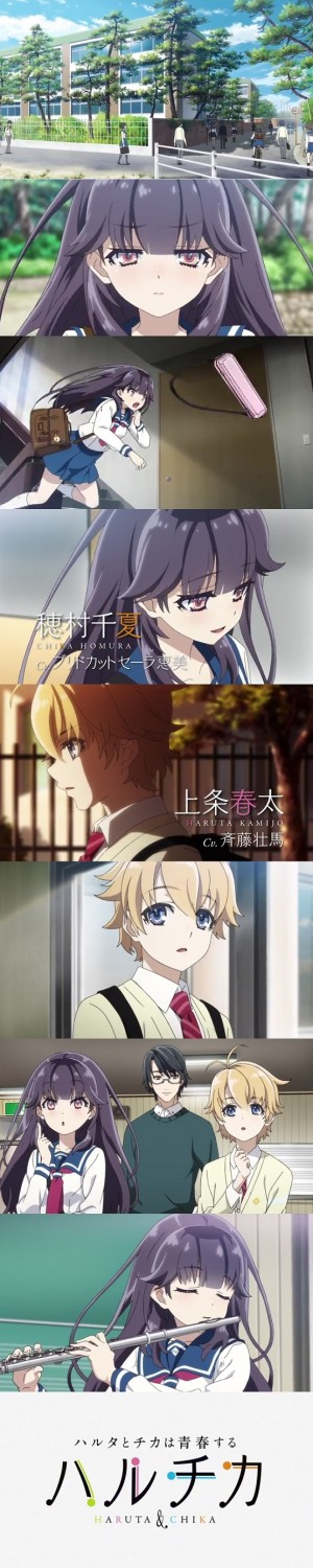haruchika-trailer-screenshots-コピー HaruChika Mystery Anime PV Released!