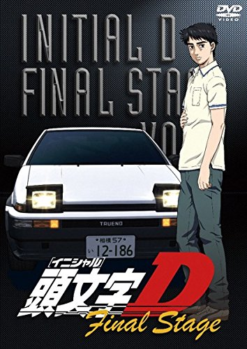 initial-D-wallpaper-20160803014505-560x327 Top 10 Fastest Initial D Characters