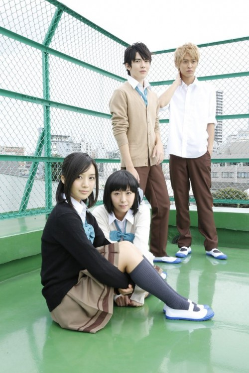 one-week-friends-cover Isshuukan Friends Live Action Adaptation Announced