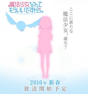 """I've Had Enough of Being a Magical Girl"" Gets an Anime Adaptation"