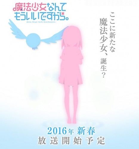 "ive-had-enough-of-being-a-magical-girl-3-466x500 ""I've Had Enough of Being a Magical Girl"" Gets an Anime Adaptation"
