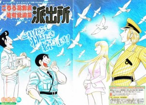 one-piece_dead-ace-500x281 Top 5 Manga You Want to Finish Before You Die