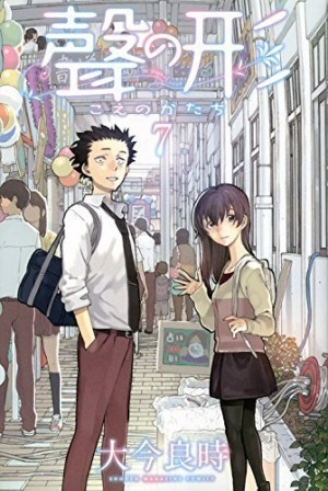 koe-no-katachi--560x320 Koe no Katachi Movie Cast & 2nd Visual Revealed!
