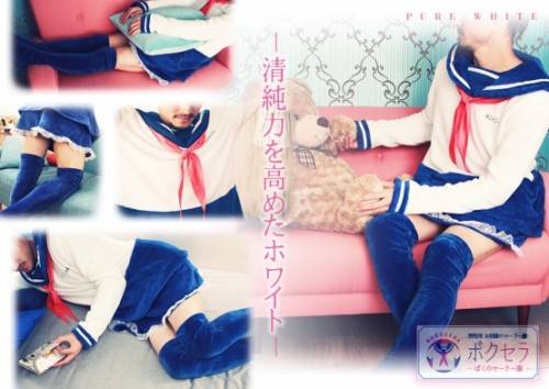 male-skirt1-500x354 Here's a Sailor Uniform for Men to Wear!