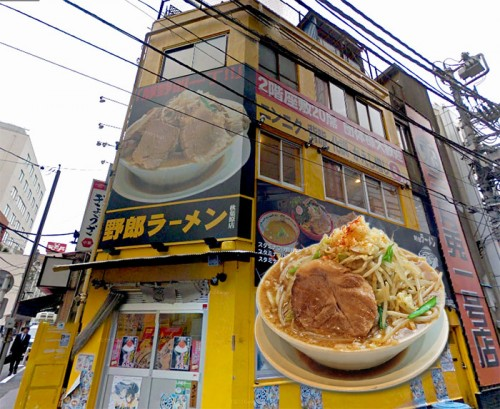 mandarake eat