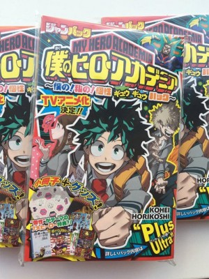 my-hero-academia-manga-cover-500x181 My Hero Academia to be Produced by BONES