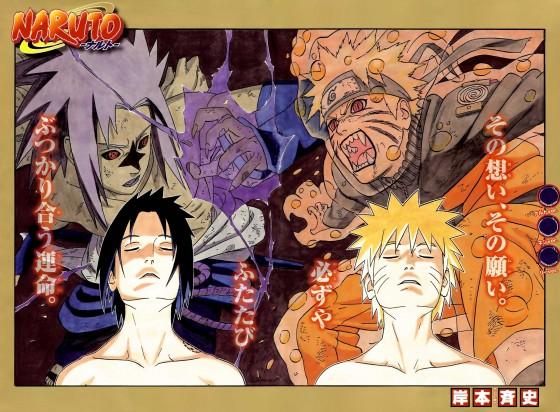 naruto sasuke wallpaper