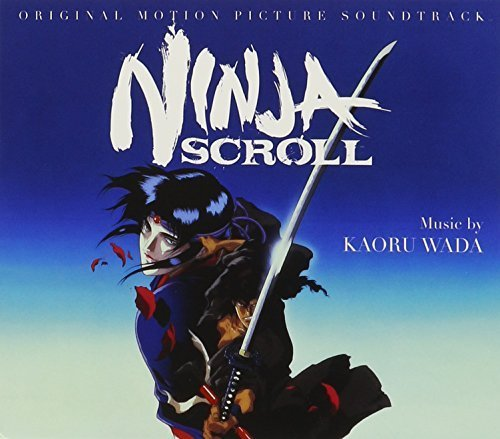 ninja-scroll-sound-truck-jacket