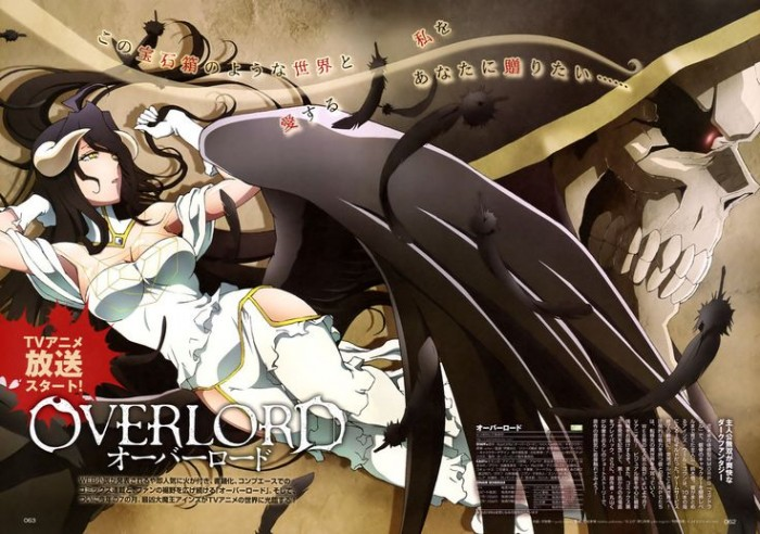 overlord-wallpaper-700x492 Top 10 Adventure Anime of 2015 [Best Recommendations]