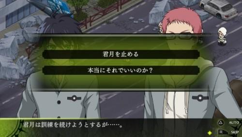 owari-no-seraph-game-10-500x283 New Details for the Owari no Seraph PS Vita Game