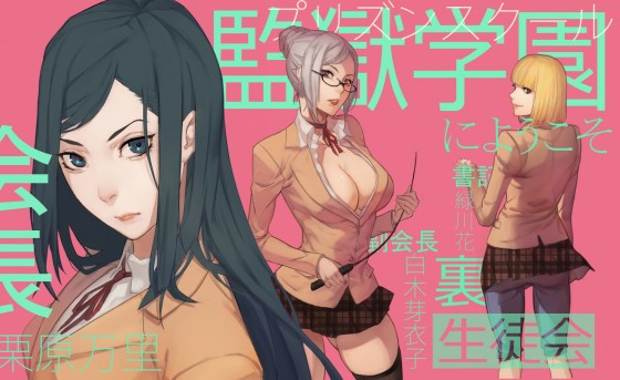 prison school fan art